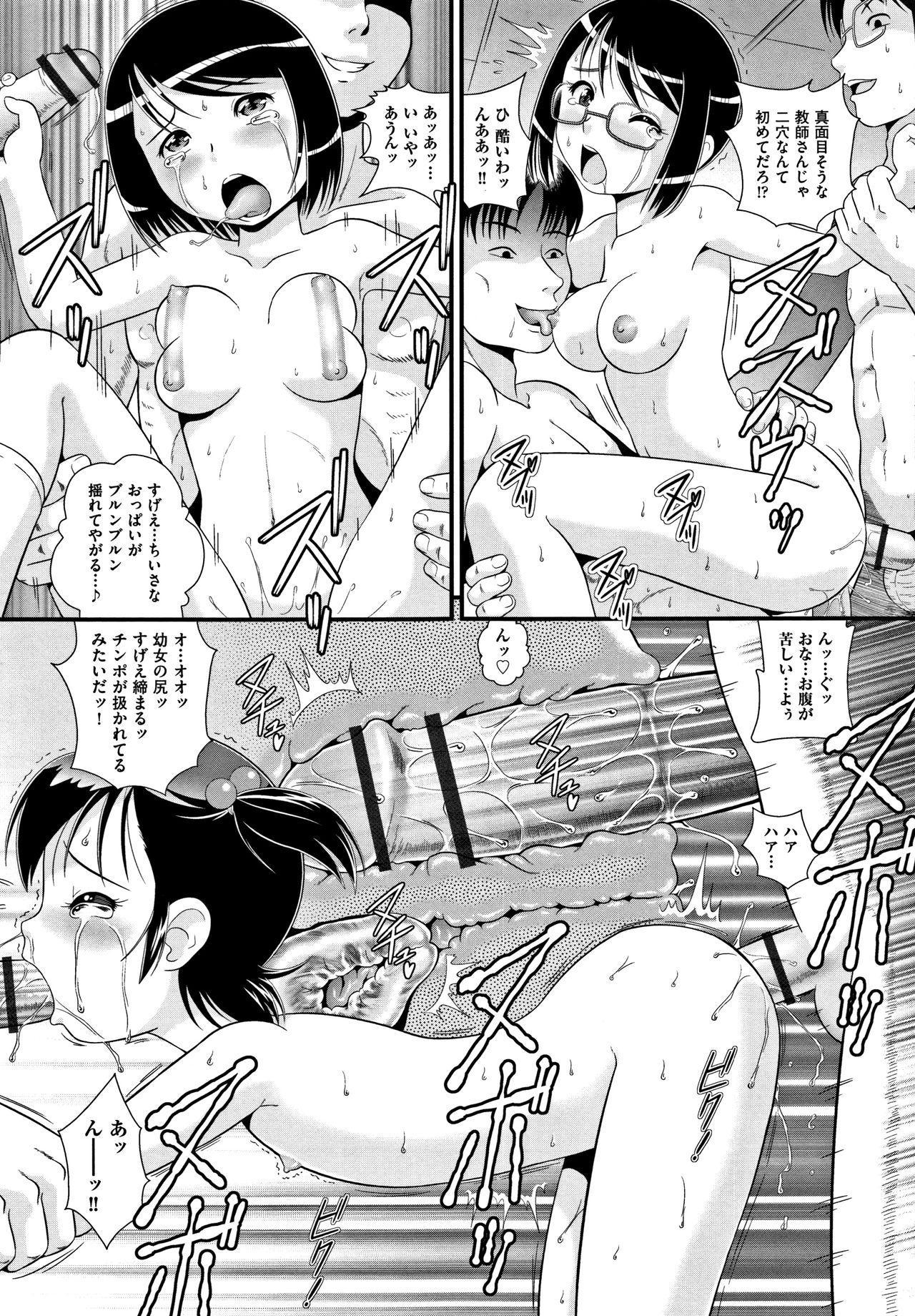 Shoujo Kumikyoku 5 134