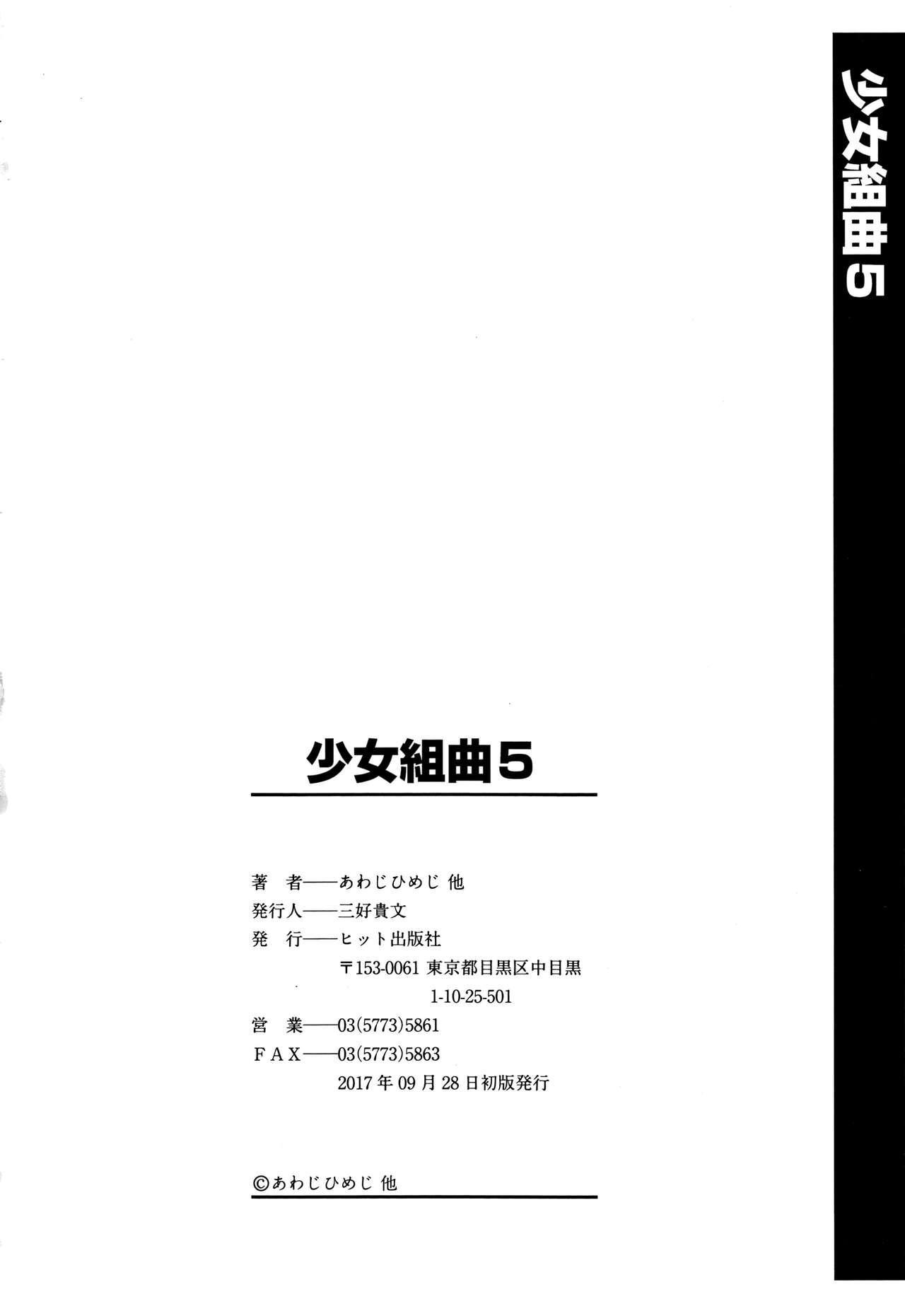 Shoujo Kumikyoku 5 257