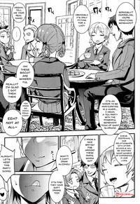 Eikoku Shiki Goukon Gyakunan Jutsu 3