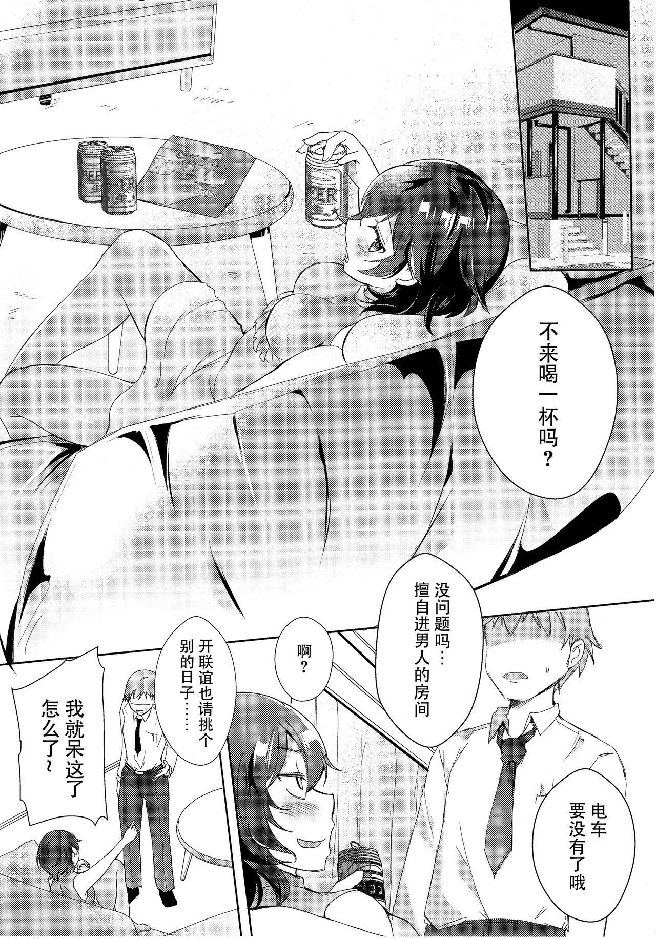 Takako 28-sai Shojo desu 3
