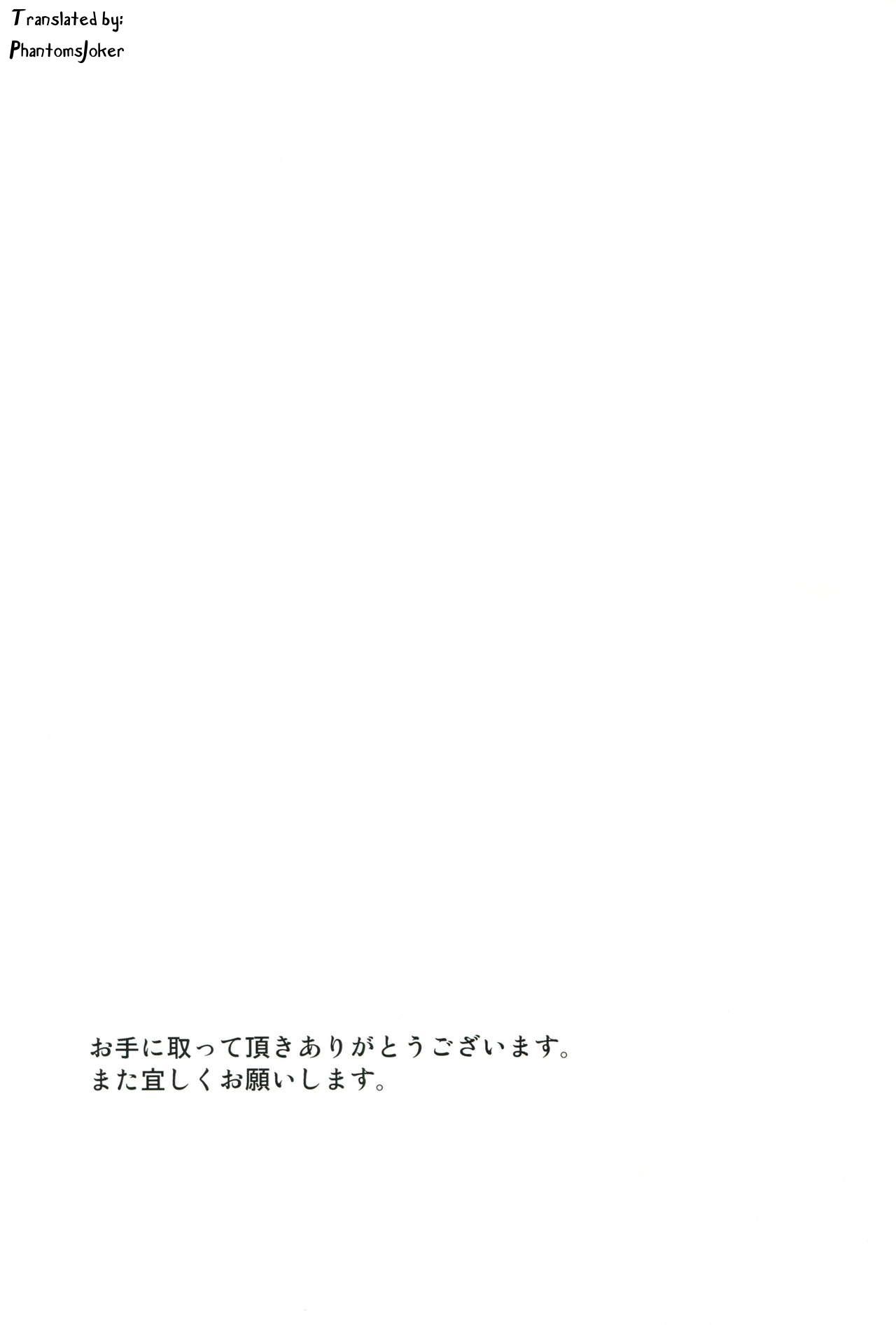 Honto no Tsumiki 22