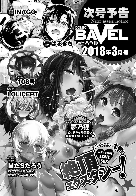 COMIC BAVEL 2018-02 383
