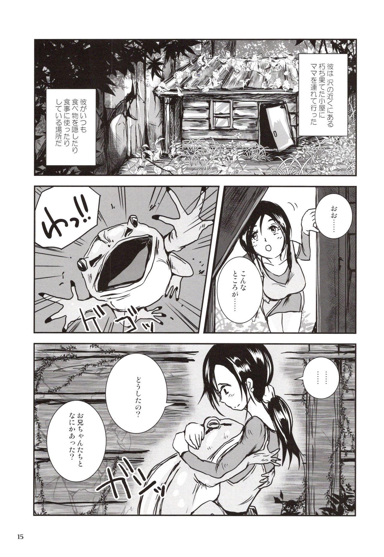 Kinshin Kaerukan - Mama o Aishi Sugita Kogaeru no Monogatari 13