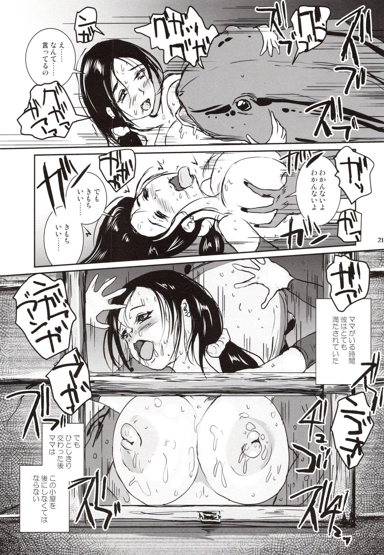 Kinshin Kaerukan - Mama o Aishi Sugita Kogaeru no Monogatari 19