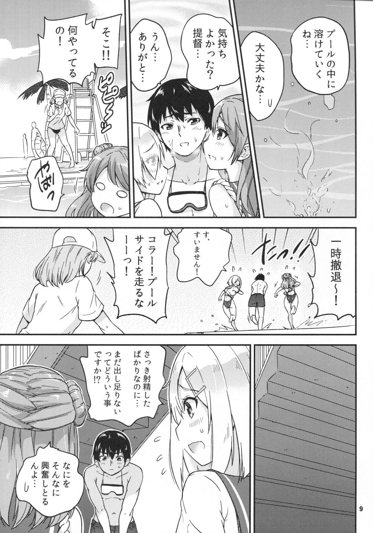 Hamakaze mo! Urakaze mo! Shimin Pool 3P Kouryakusen 9