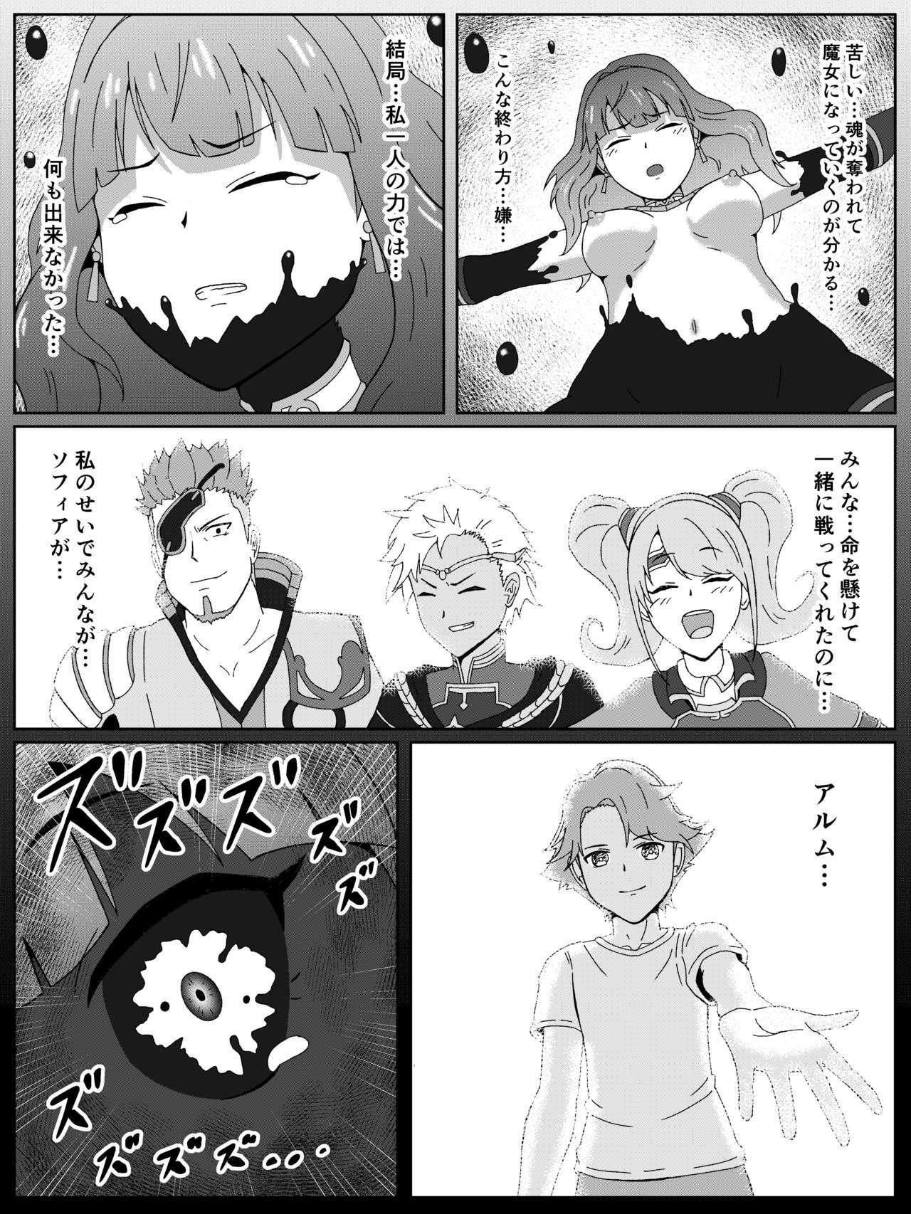 Fire Emblem Echoes no Celica Akuochi Manga 5