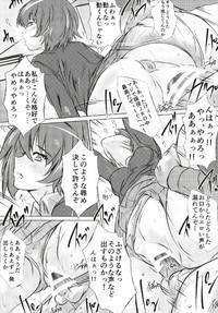 Maho to Arisu 6