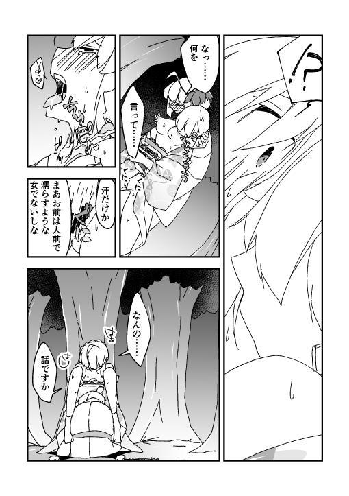 夏祭り金剣漫画 4