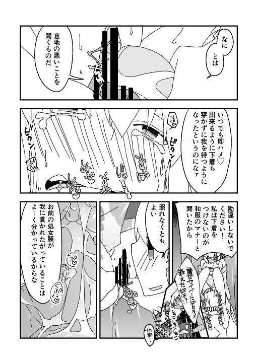 夏祭り金剣漫画 5