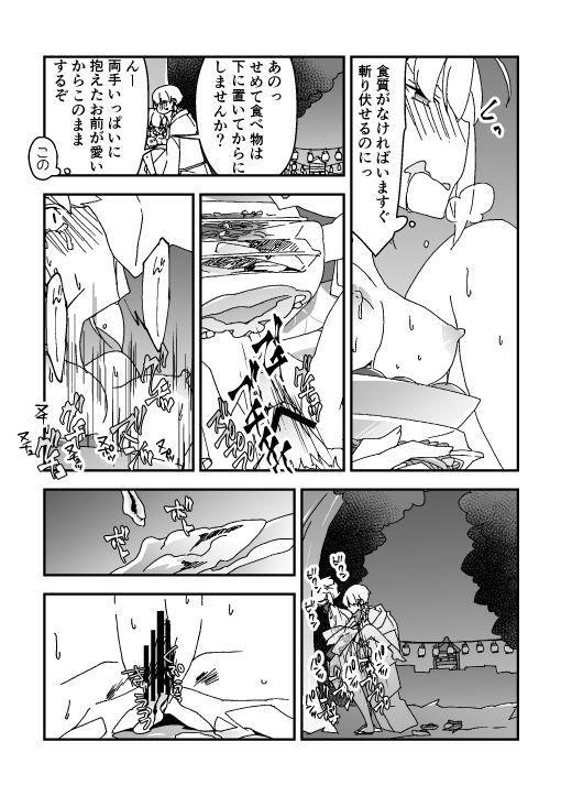夏祭り金剣漫画 6