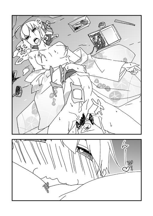 夏祭り金剣漫画 7