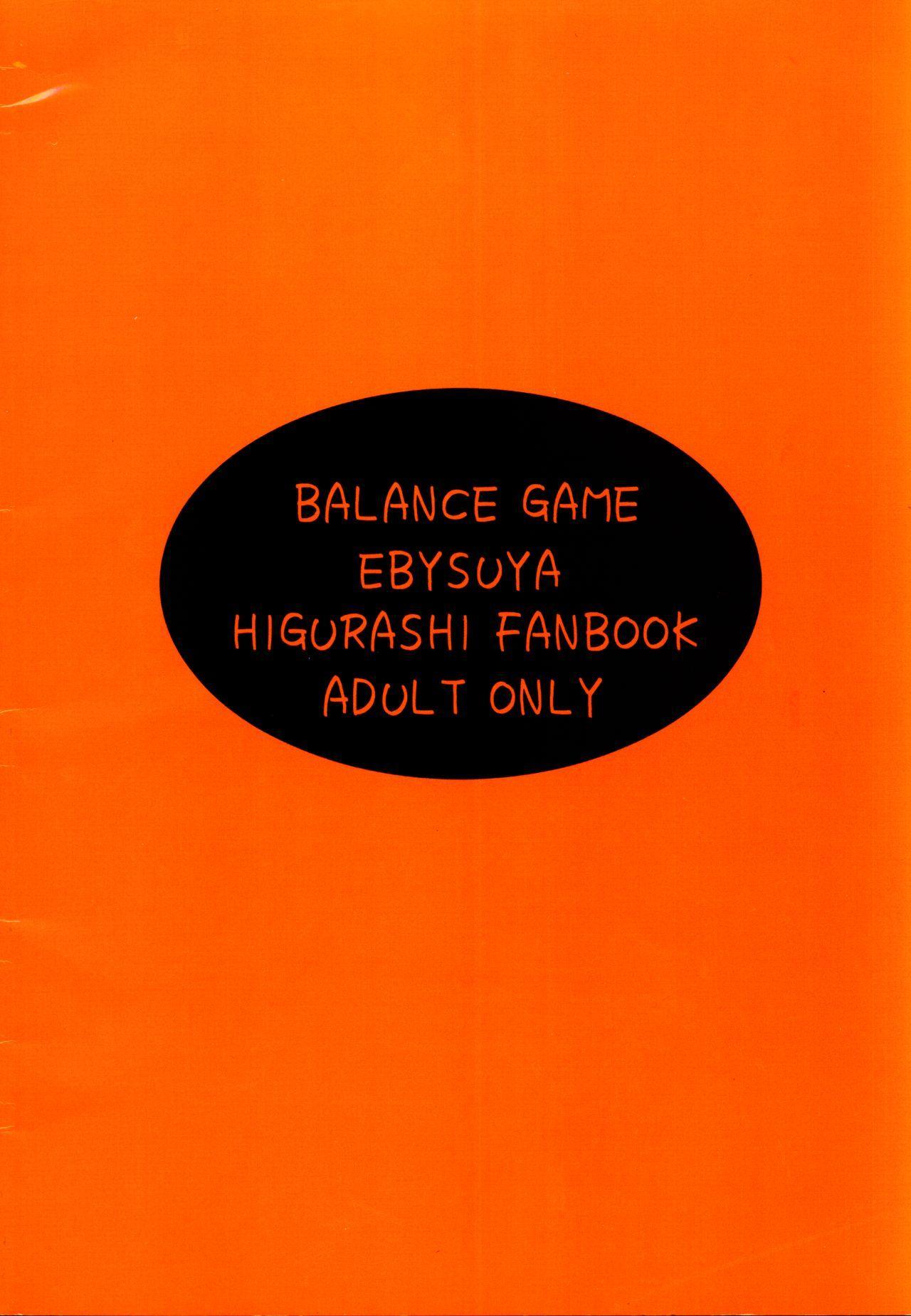 BALANCE GAME 22