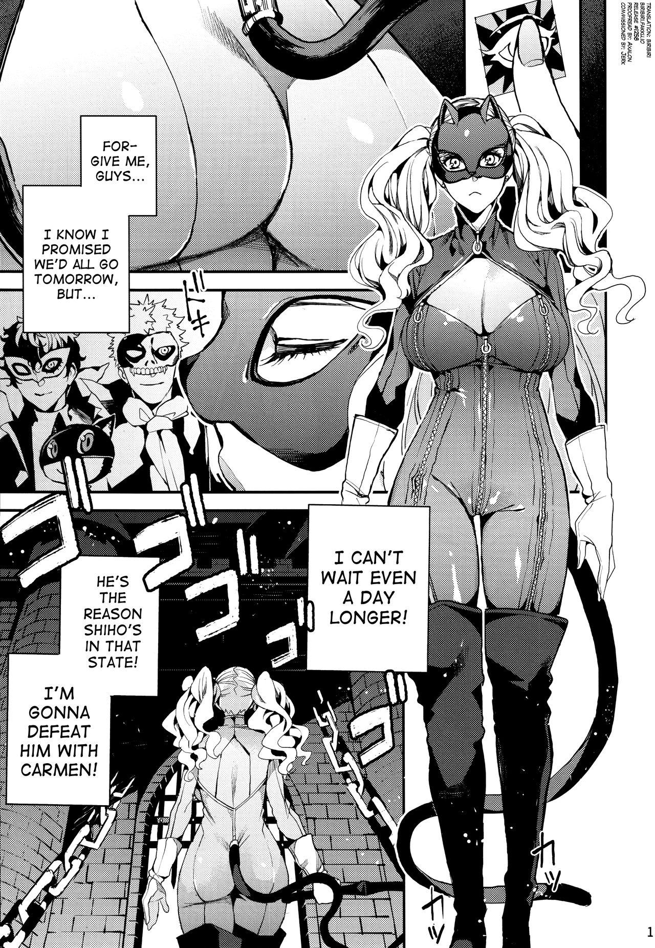 Panther - Kaitou no Shikkaku 1