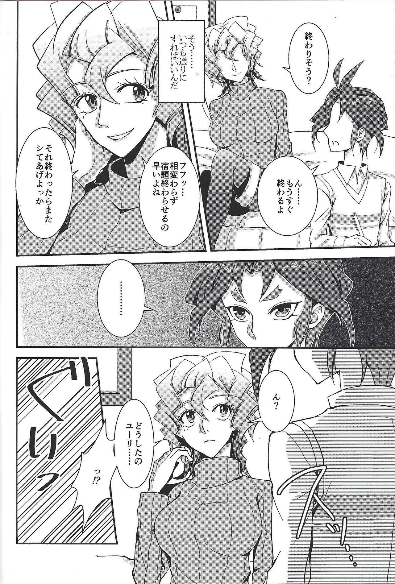 Saitei na Koi o Shiyou 12