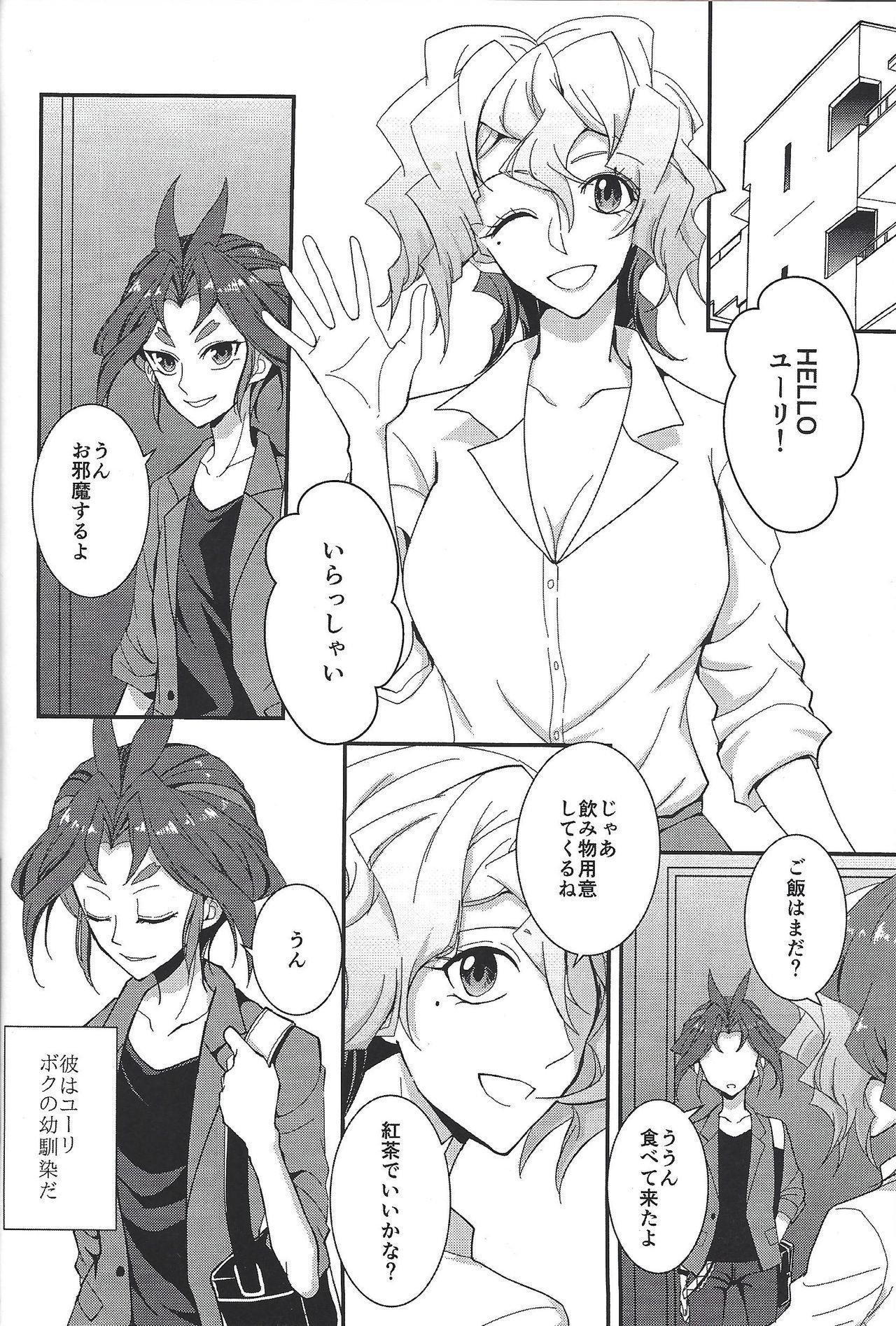 Saitei na Koi o Shiyou 2