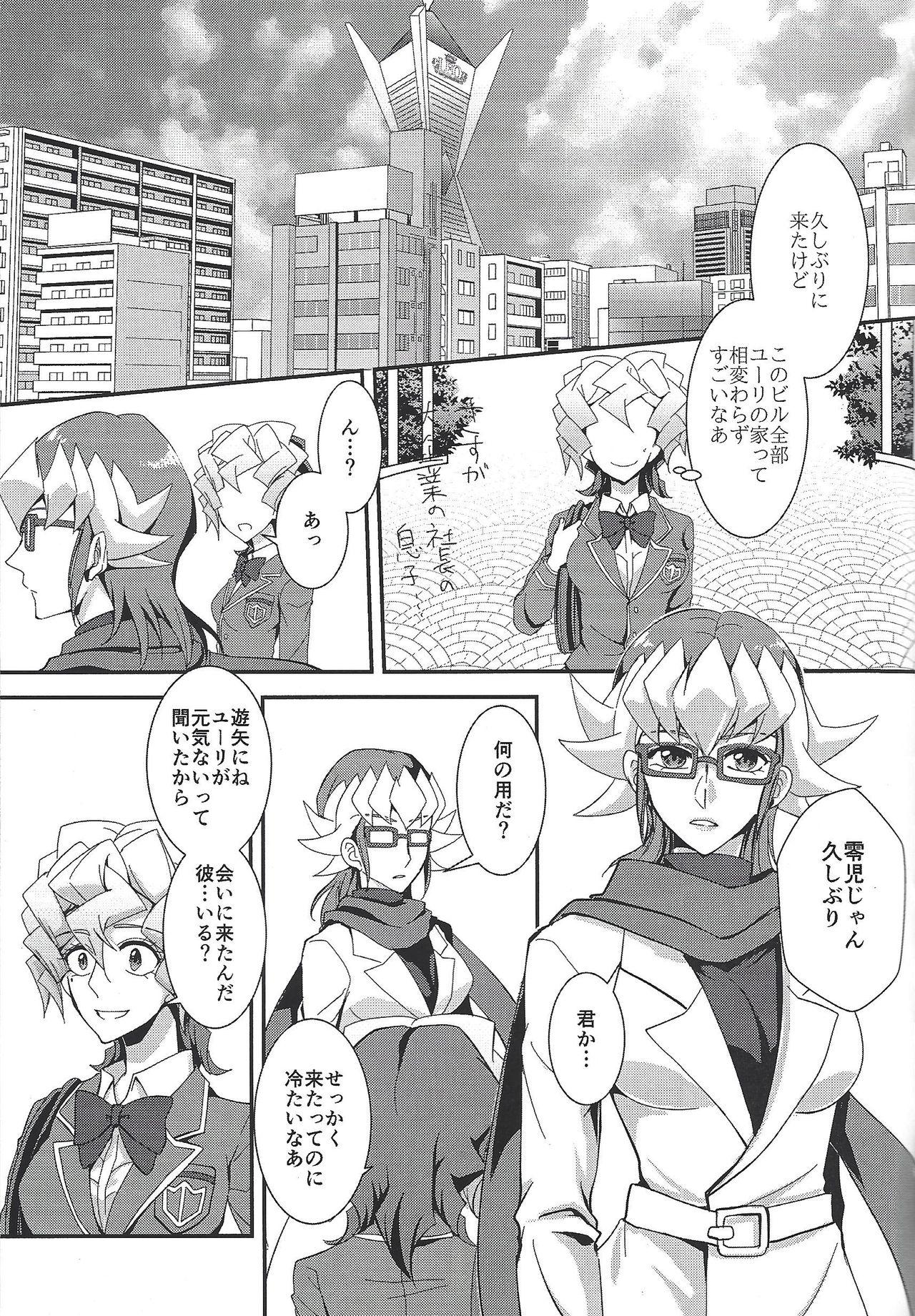 Saitei na Koi o Shiyou 37