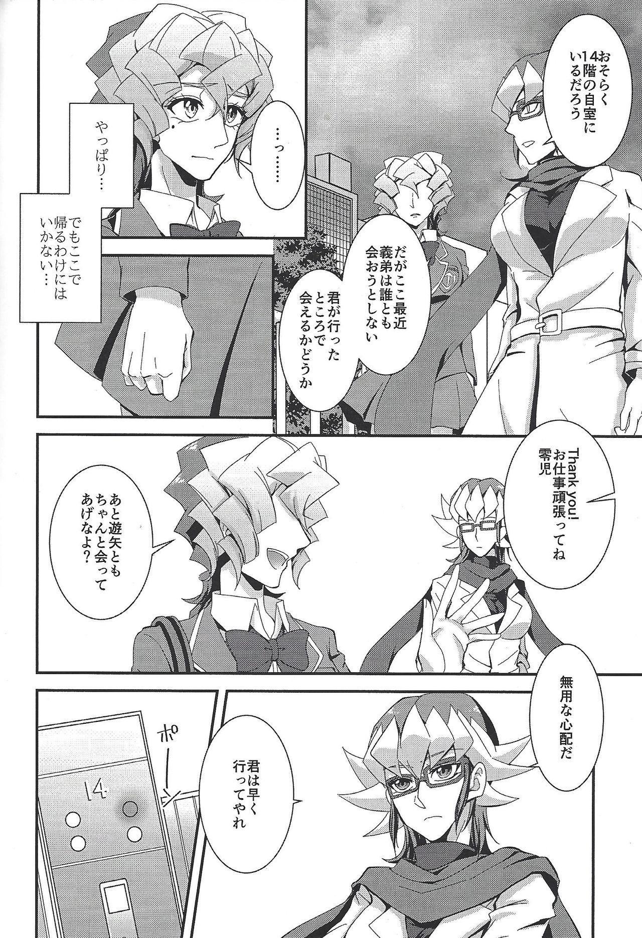 Saitei na Koi o Shiyou 38