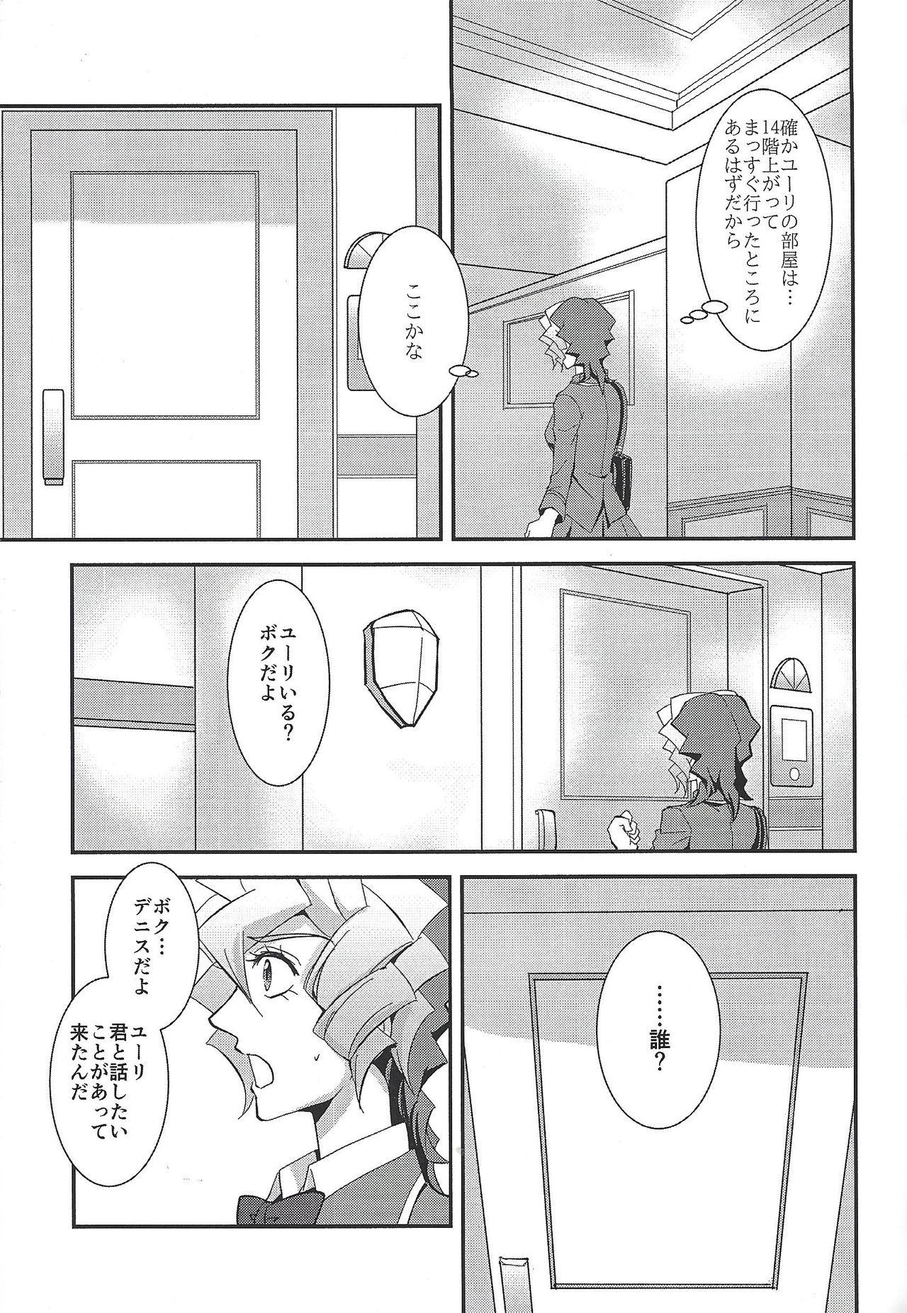 Saitei na Koi o Shiyou 39