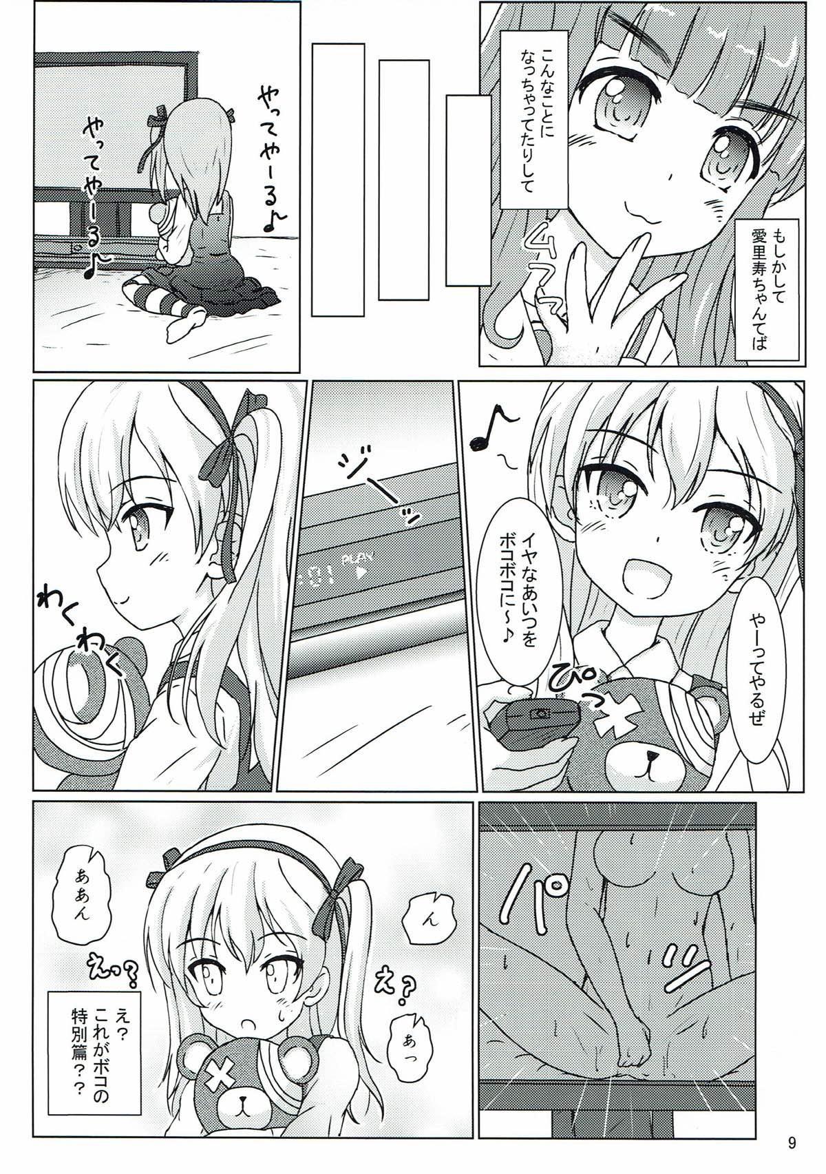 Totsugeki! Mousou Senshadou 6