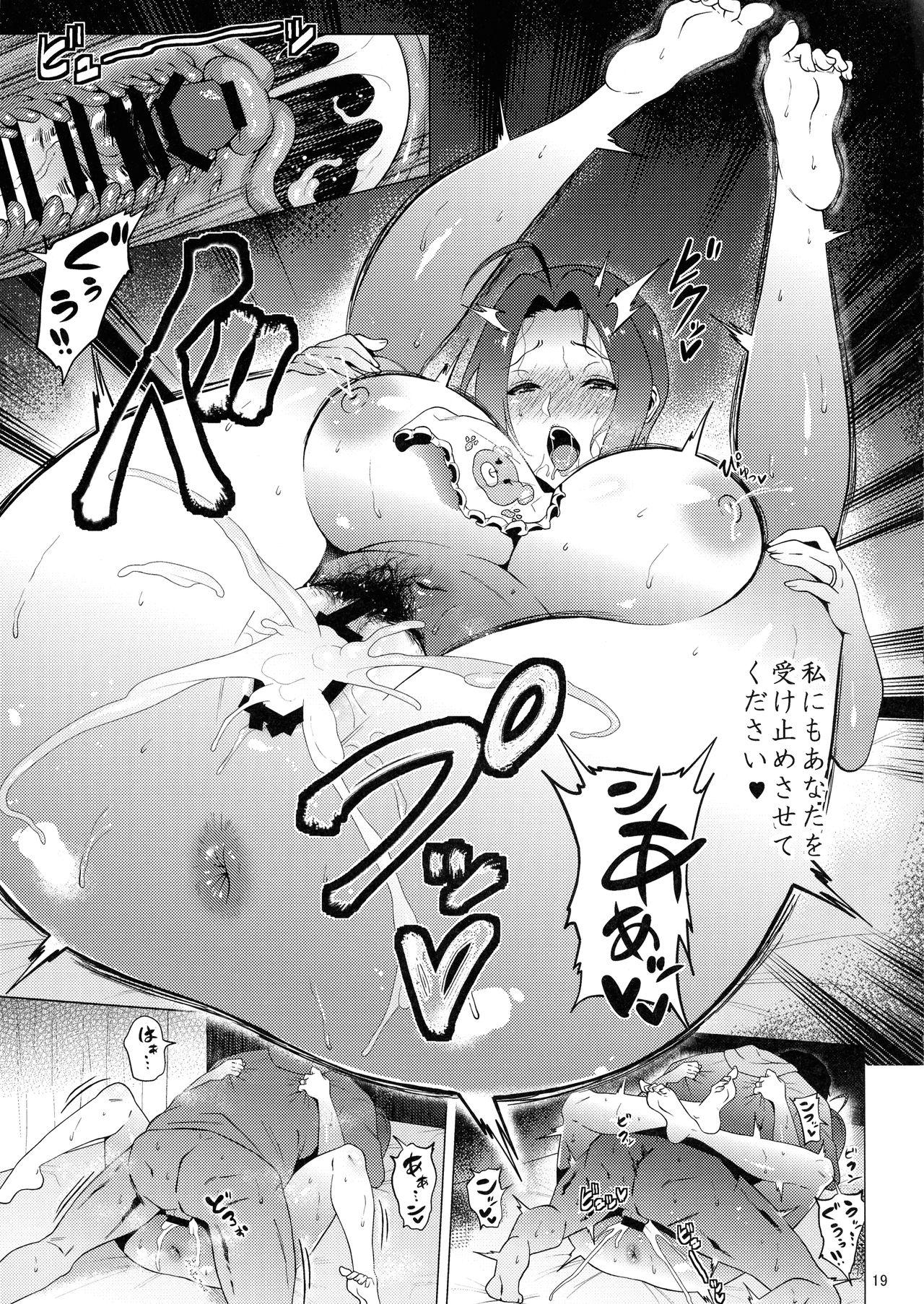 Baby Heart 18