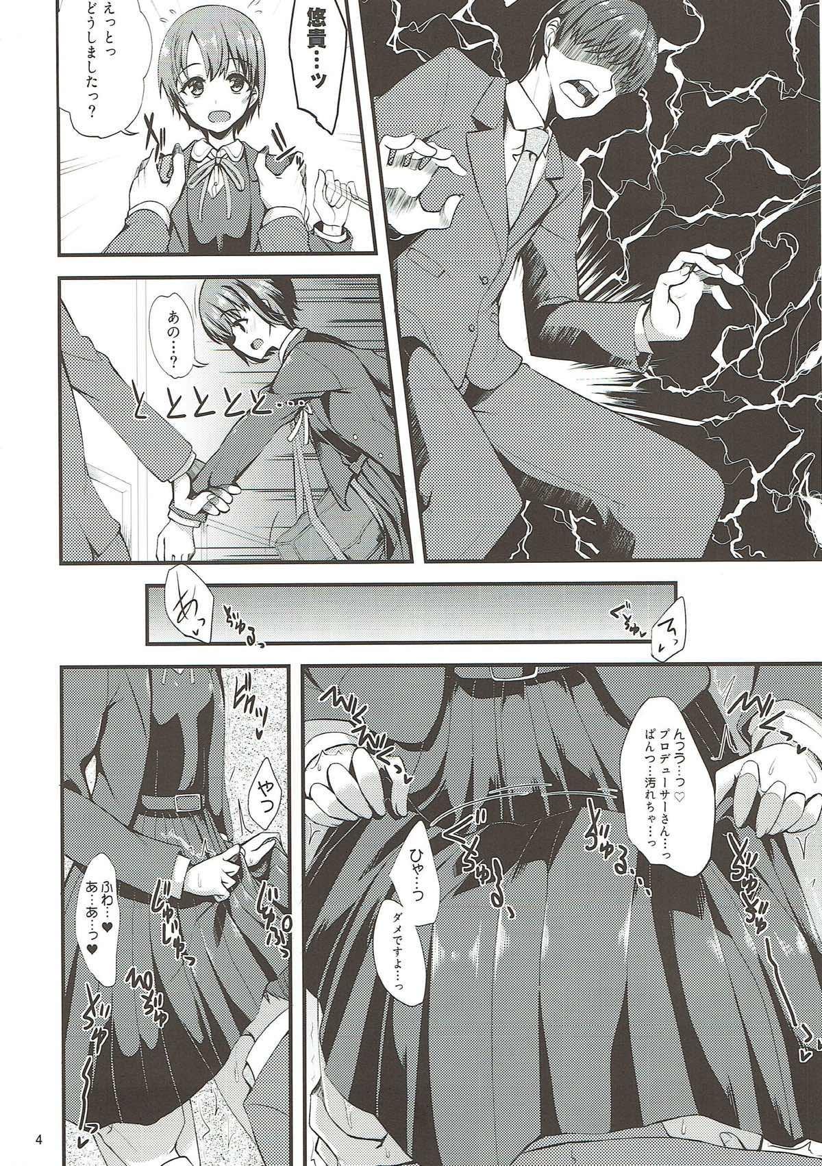 Idol ga Seifuku ni Kigaetara 2