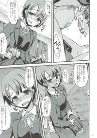 Idol ga Seifuku ni Kigaetara 3