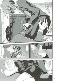 Idol ga Seifuku ni Kigaetara 5