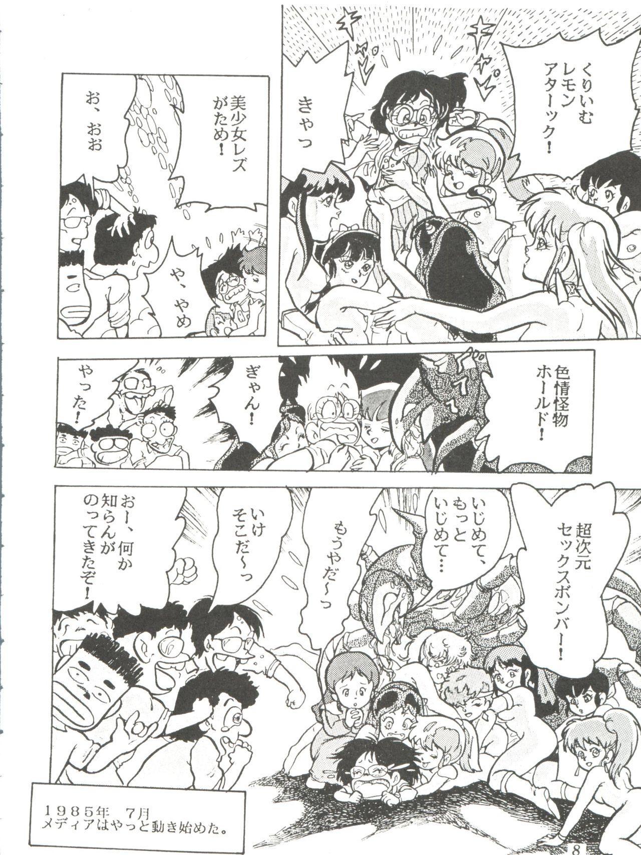 Comic Media Vol.2 9