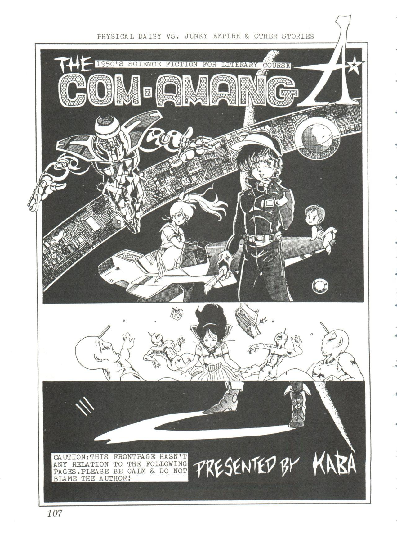 Comic Media Vol.2 108
