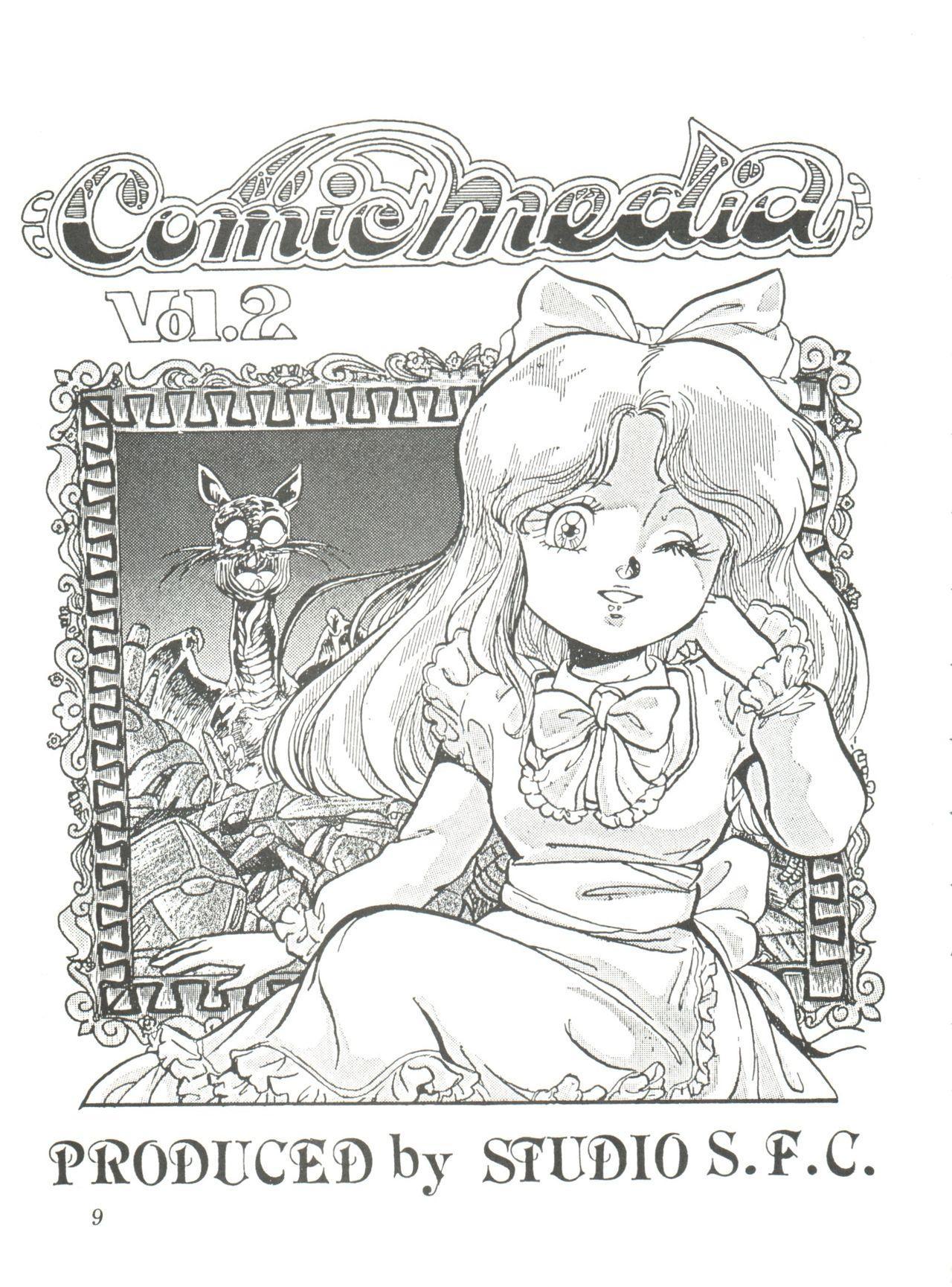Comic Media Vol.2 10