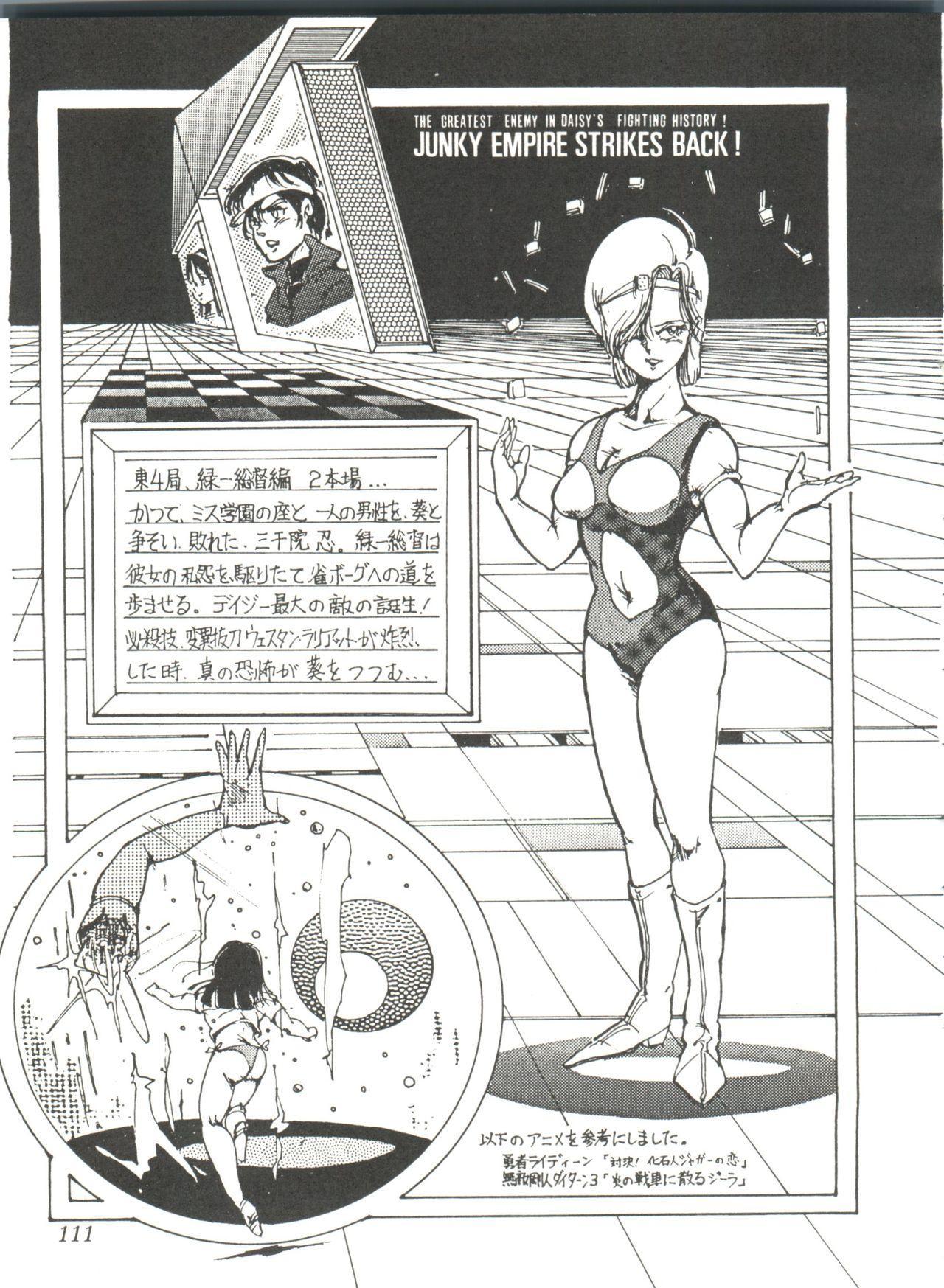 Comic Media Vol.2 112