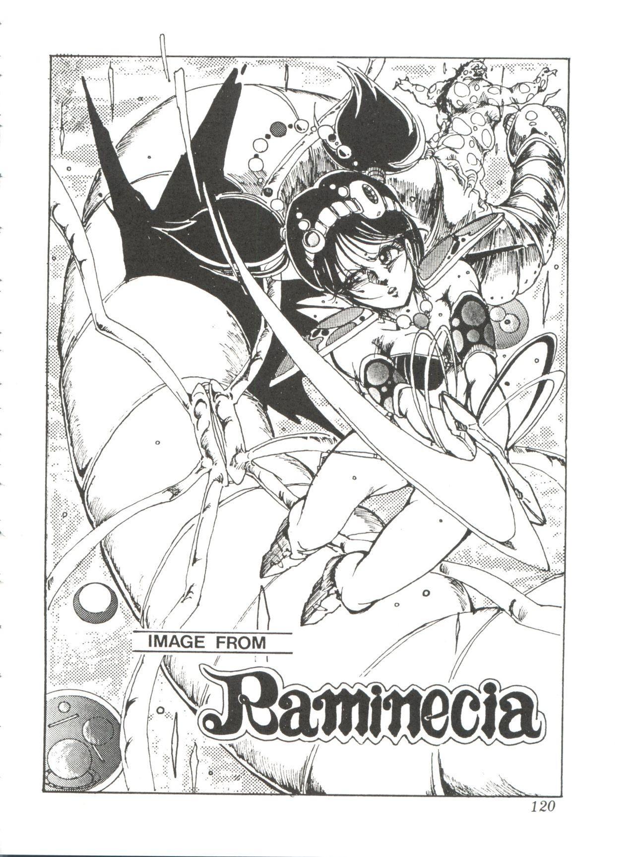 Comic Media Vol.2 121