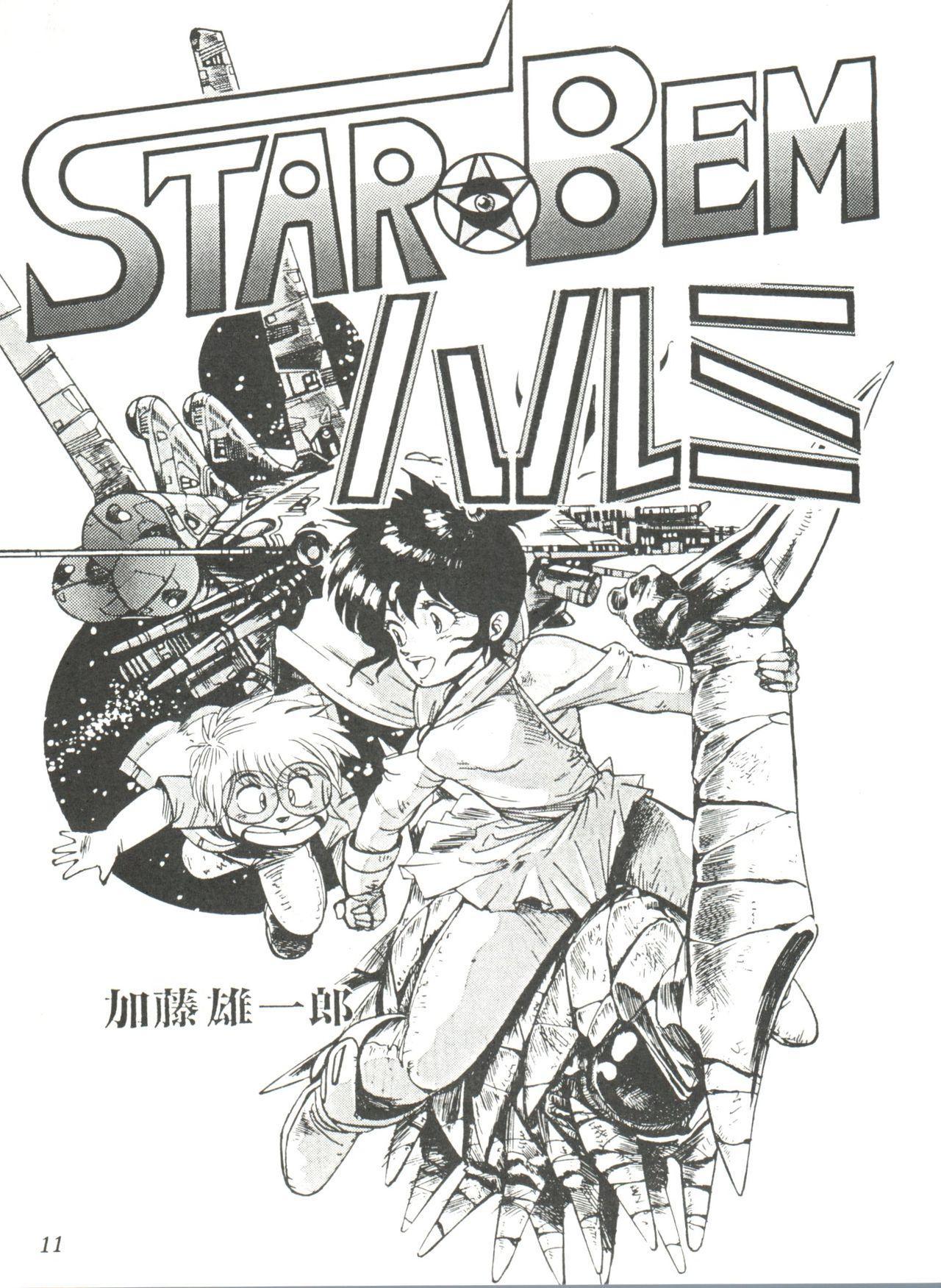 Comic Media Vol.2 12