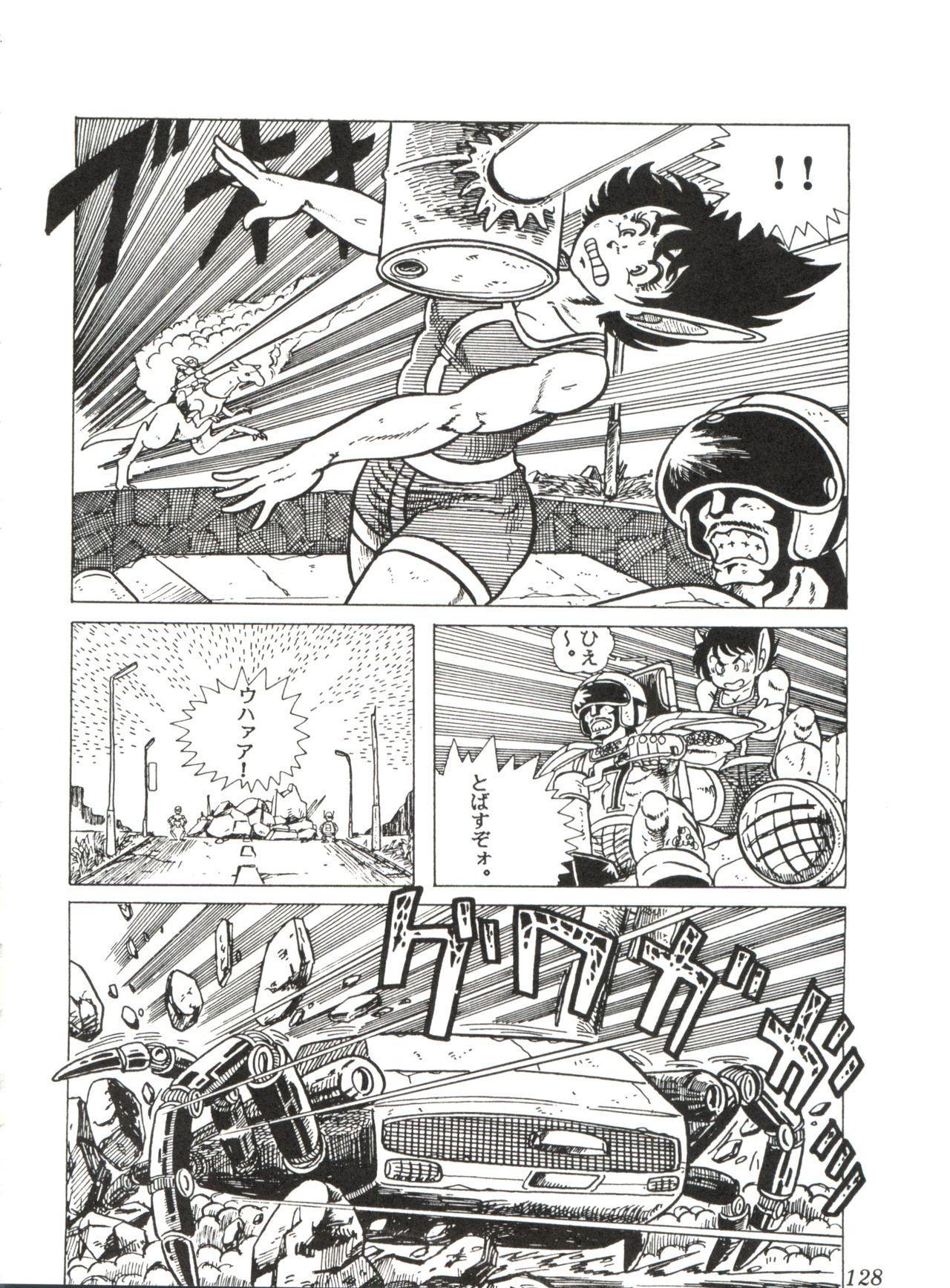 Comic Media Vol.2 129