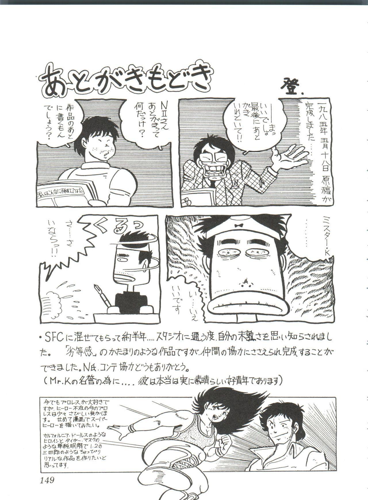 Comic Media Vol.2 150