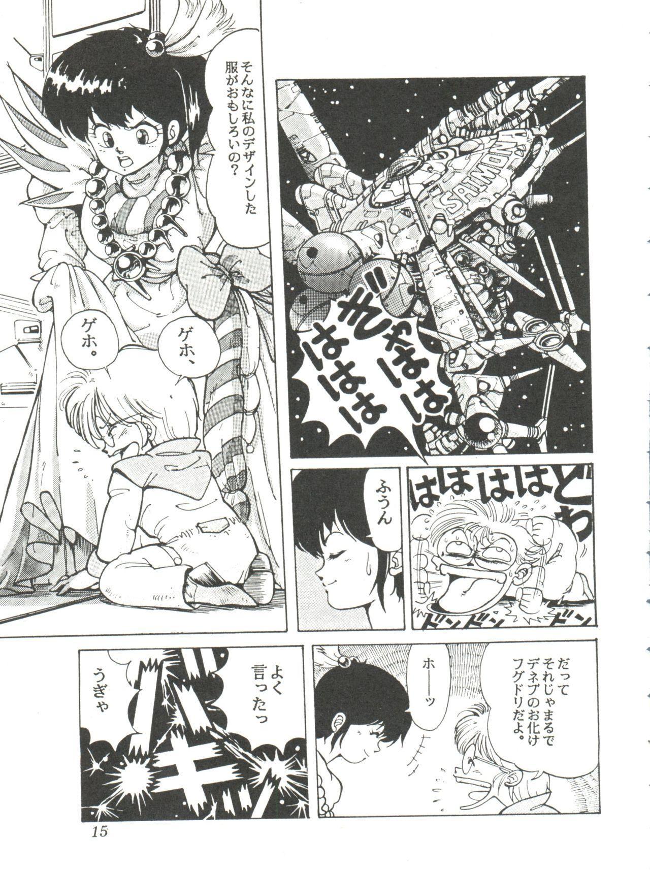 Comic Media Vol.2 16