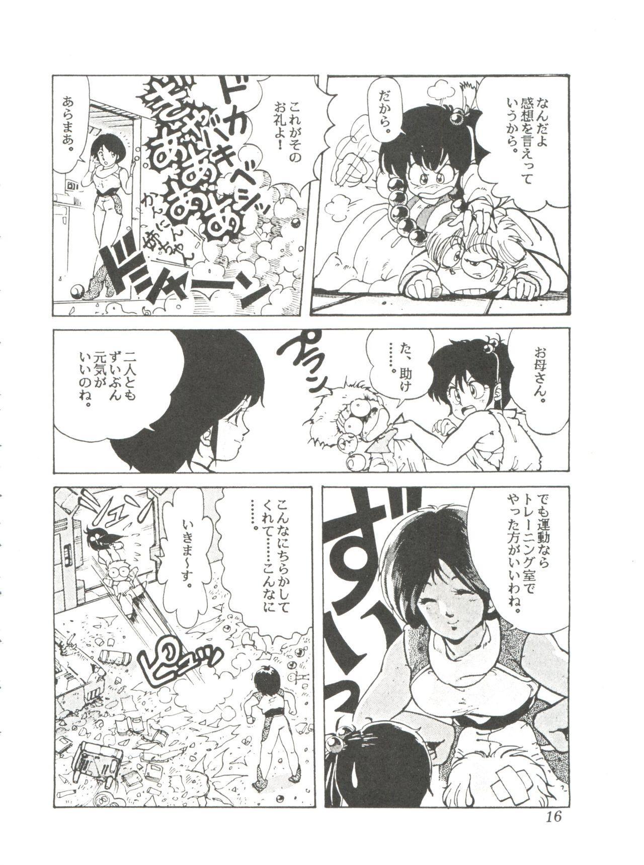 Comic Media Vol.2 17