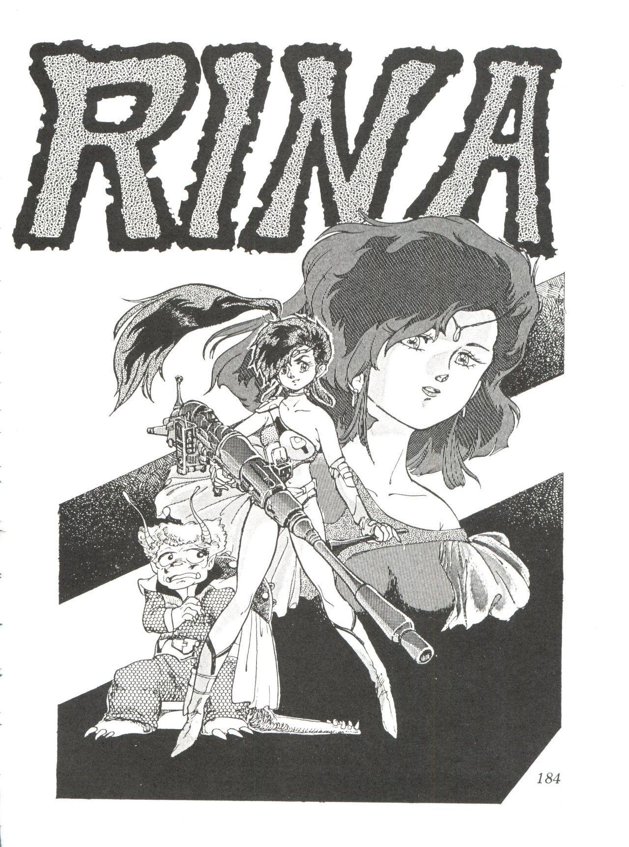 Comic Media Vol.2 185