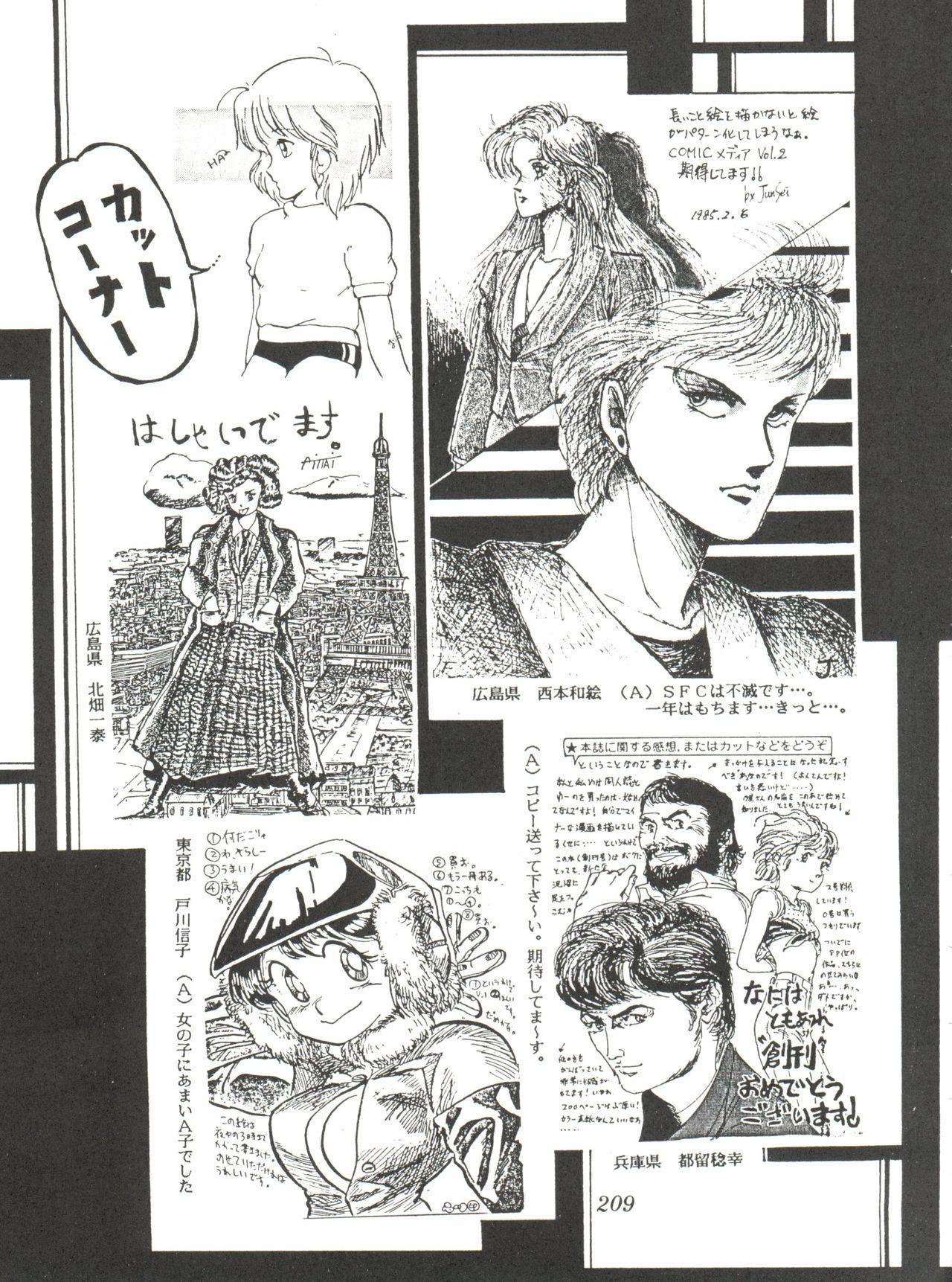 Comic Media Vol.2 210