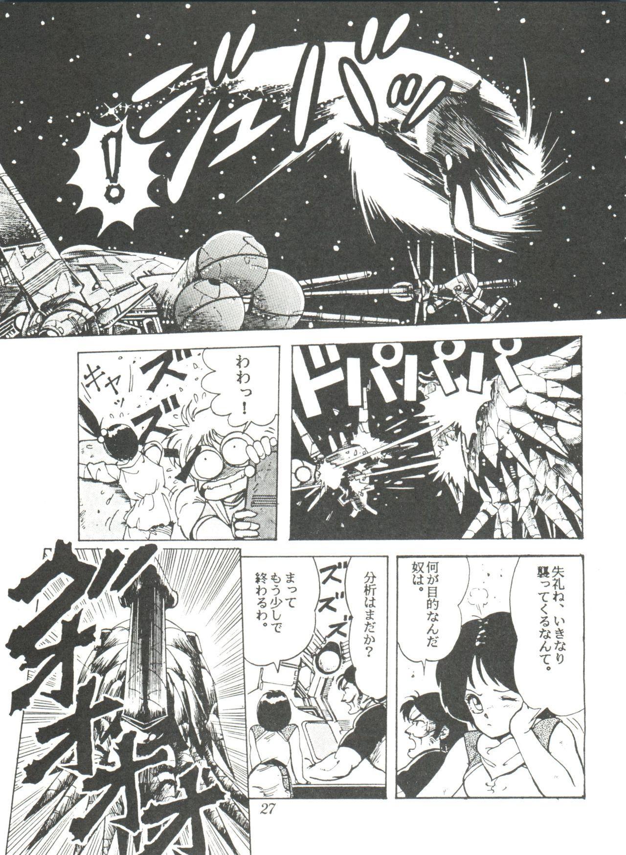 Comic Media Vol.2 28