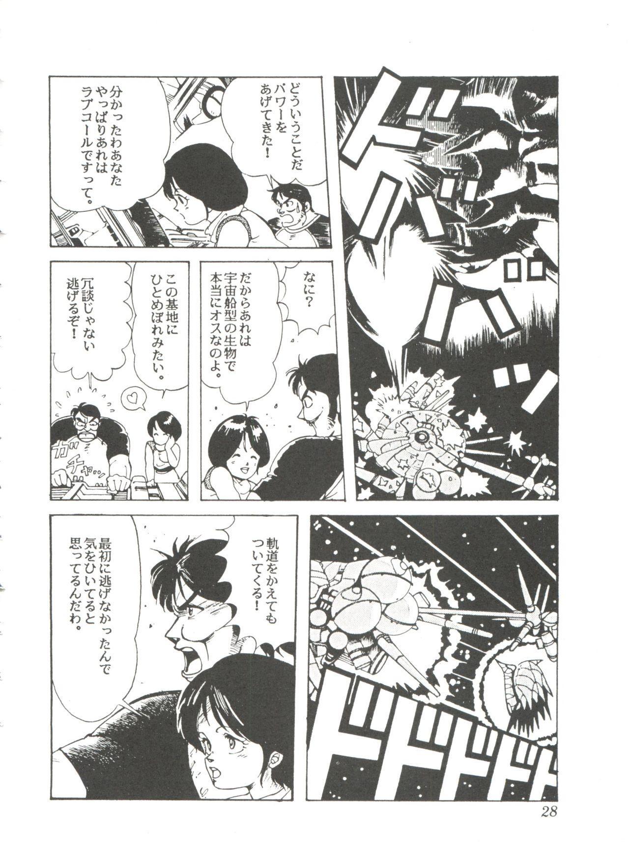 Comic Media Vol.2 29