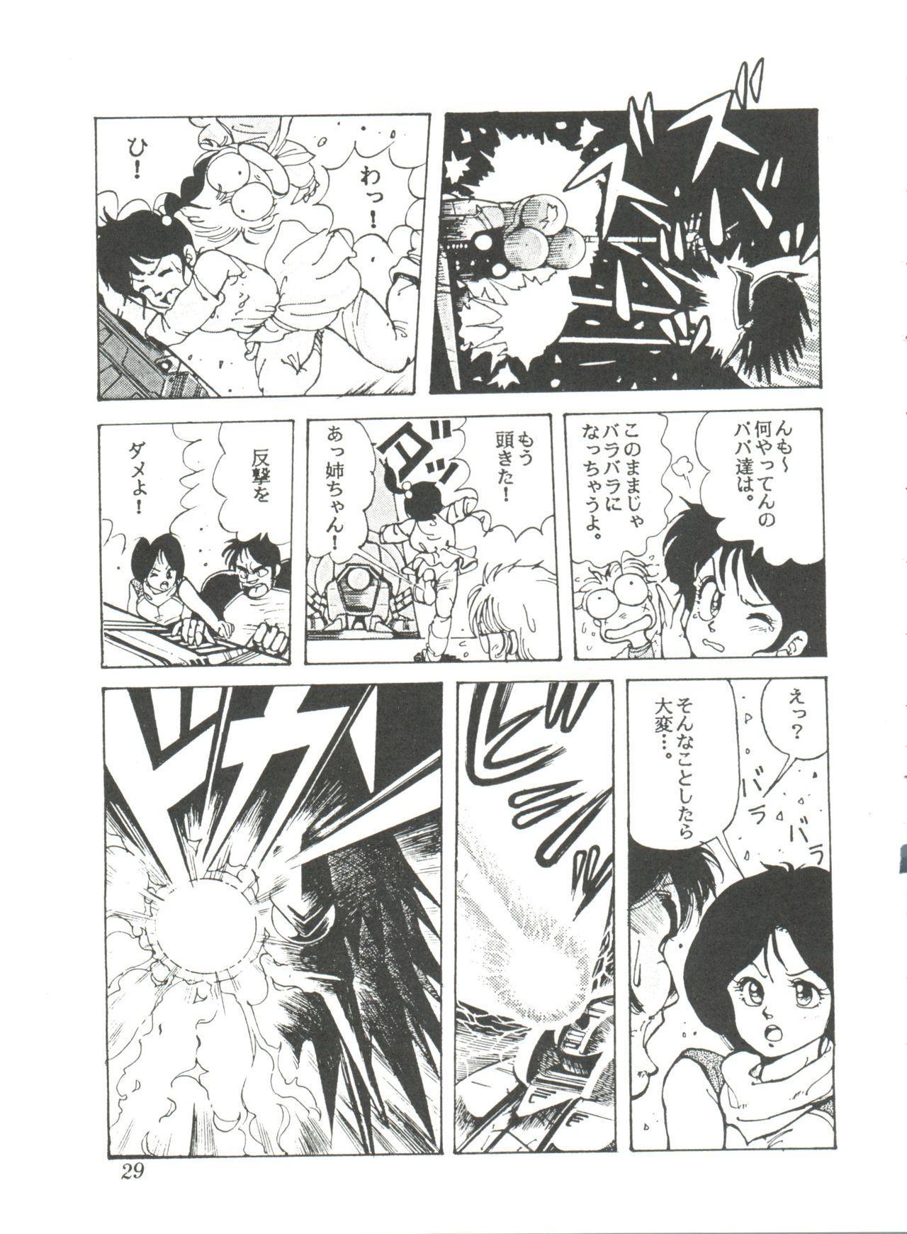 Comic Media Vol.2 30