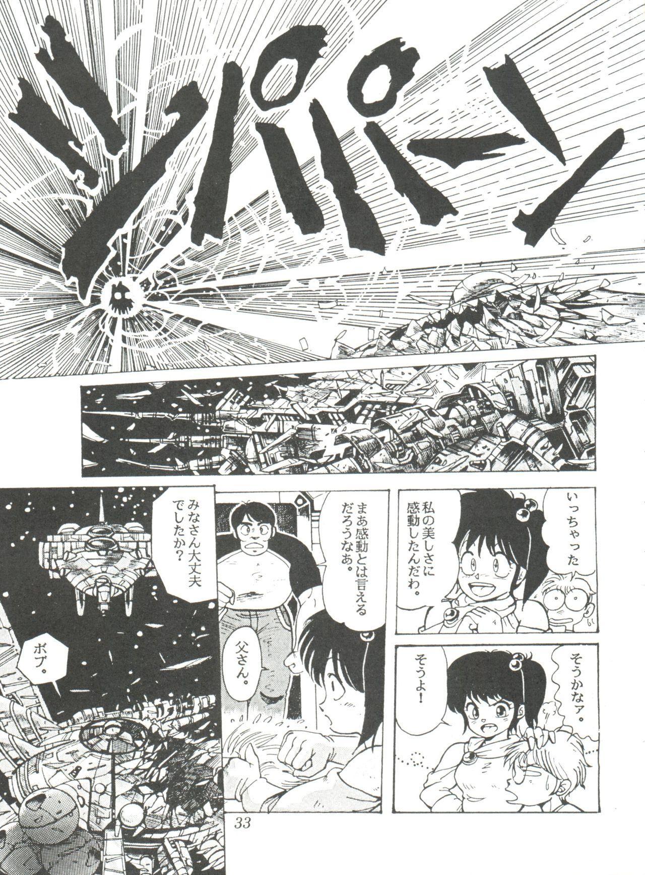 Comic Media Vol.2 34