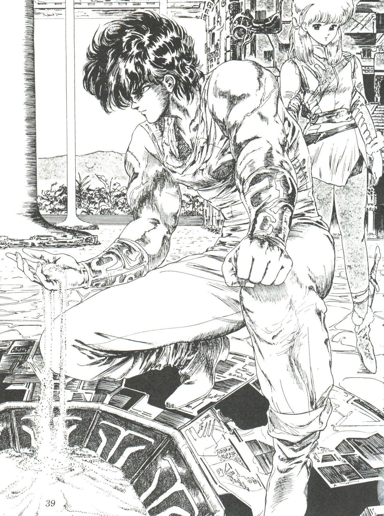 Comic Media Vol.2 40