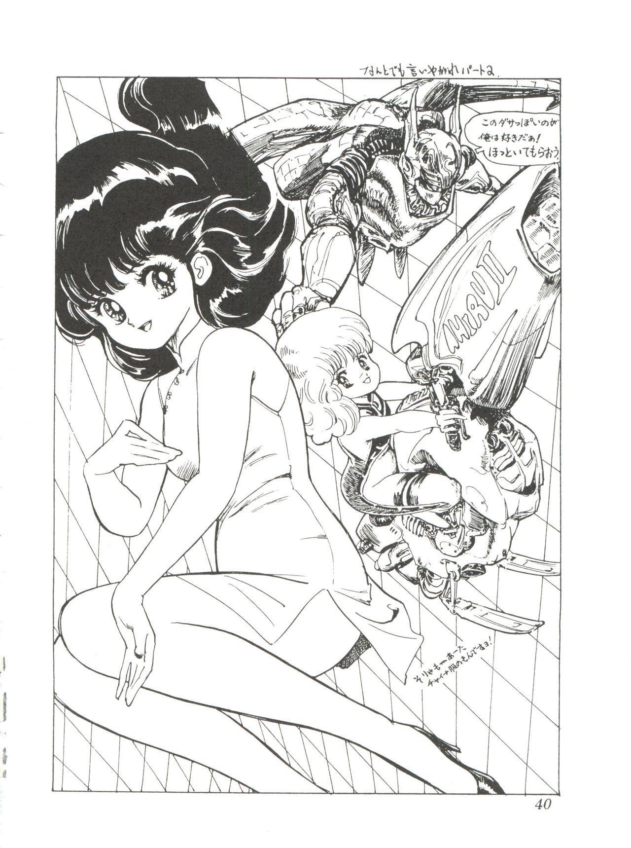 Comic Media Vol.2 41