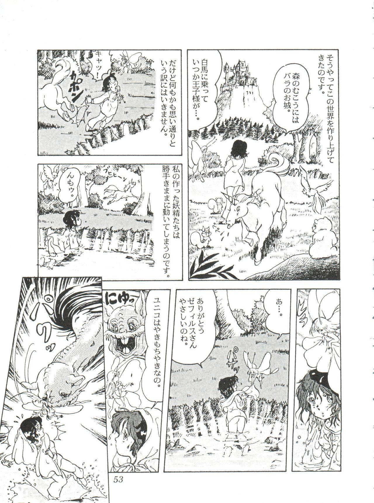 Comic Media Vol.2 54