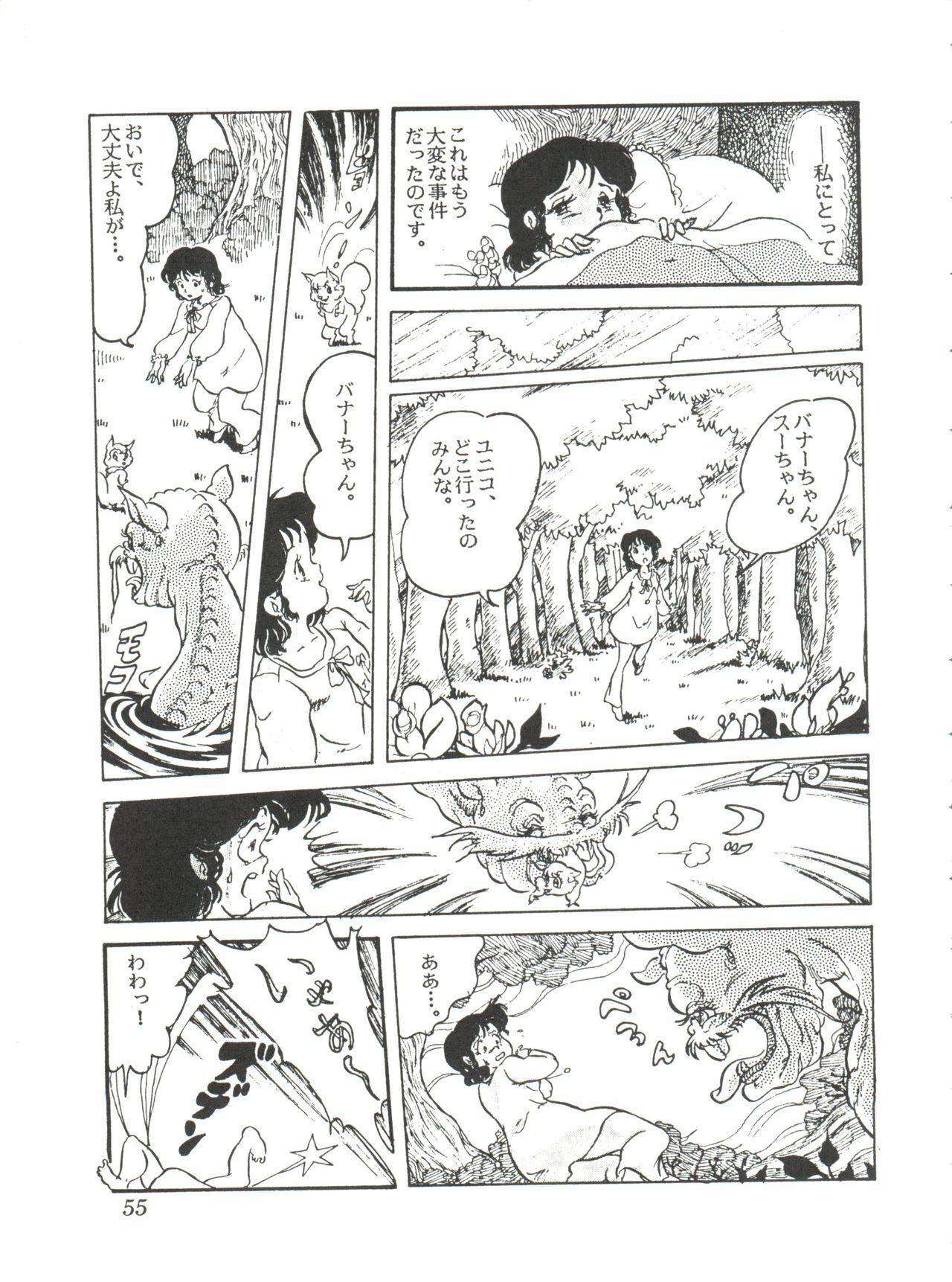 Comic Media Vol.2 56
