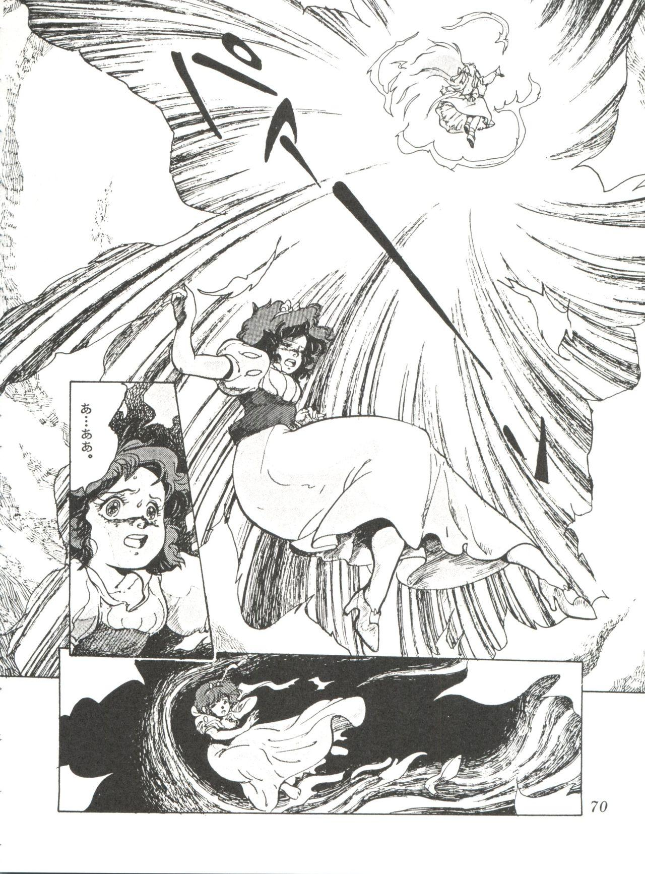 Comic Media Vol.2 71