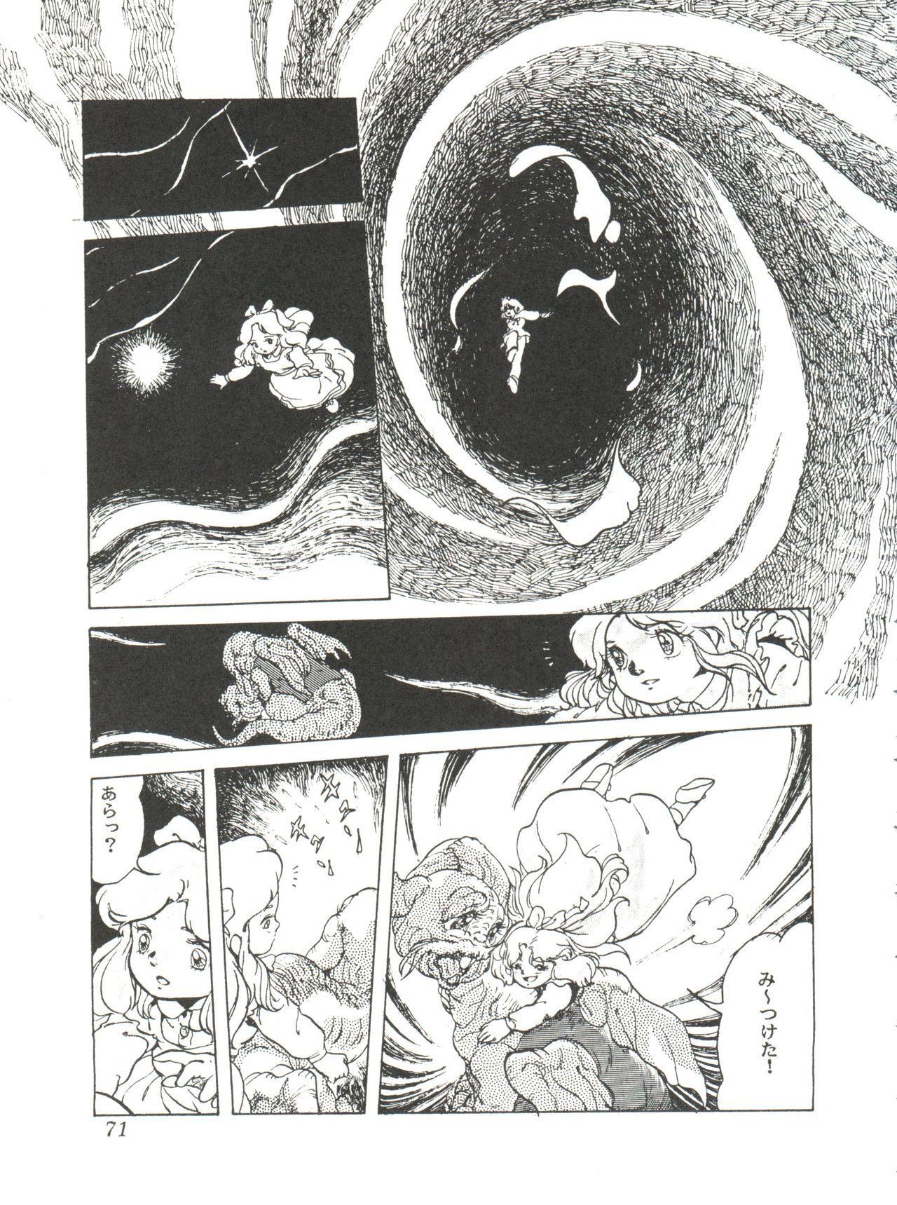 Comic Media Vol.2 72
