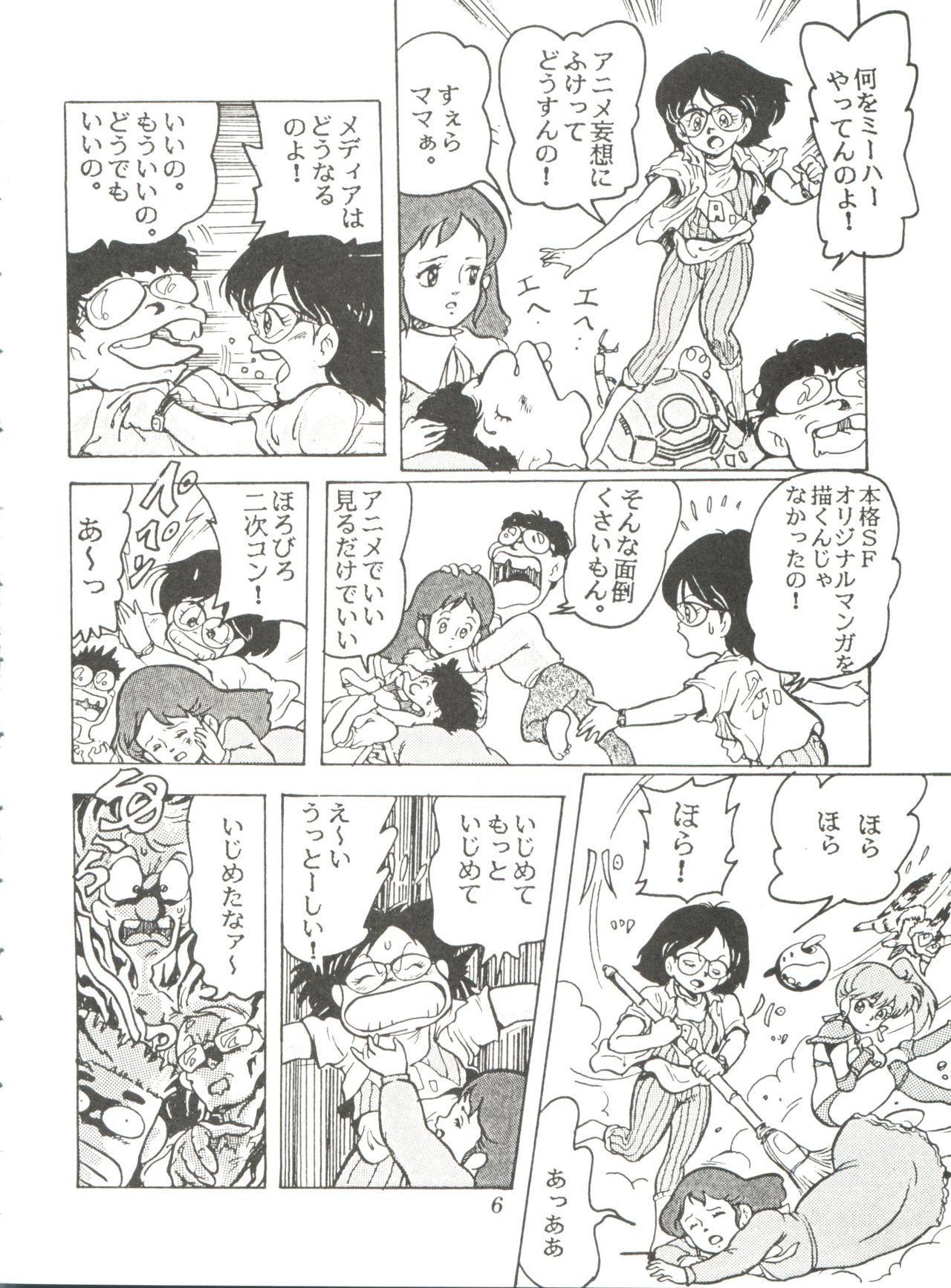Comic Media Vol.2 7